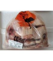 SURIA FROZEN Chicken 1.4KG CUT 12 (HALAL) - PKT