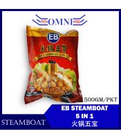 EB Steamboat 5 in 1 火锅五宝 (500gm/pkt)