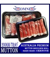 Premium Mutton Shoulder Roll 火锅羊肉卷 (200g/pkt)