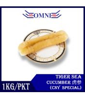 Tiger Sea Cucumber 虎参 (1kg/pkt) (CNY Special)